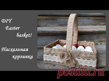 """DIY Easter Basket\Красивая и очень простая в изготовлении- """"Пасхальная корзинка""""\ Мастер класс!\"""