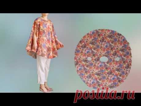 원형 한장의 원단으로 우아한 블라우스만들기 Making an elegant blouse with a single piece of circular fabric