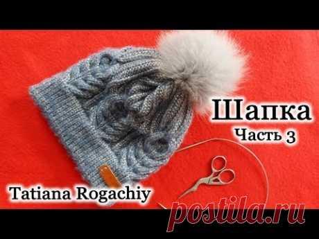 Часть 3 Шапка с двойной резинкой и колосками. Knitting(Hobby) - YouTube