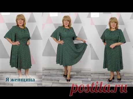 Романтическое, приталенное платье в горошек с идеальной посадкой. Пошаговый пошив от А до Я