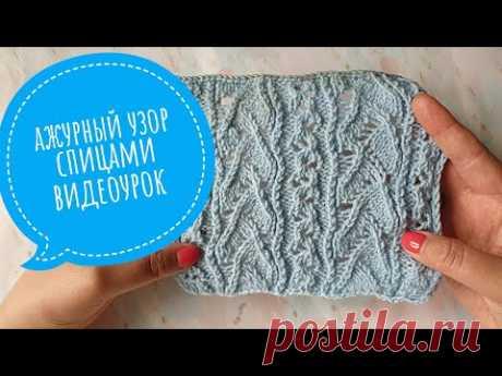 Красивый ажурный узор спицами для пуловера, джемпера. Видеоурок