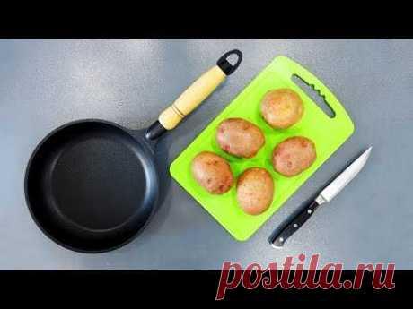 САМЫЕ ВКУСНЫЕ из дешевых блюд - 5 рецептов - ЖАРЕНАЯ КАРТОШКА