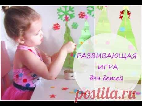 Развивающее занятие для детей I Украшаем ёлочки I SILK Dekor Foto