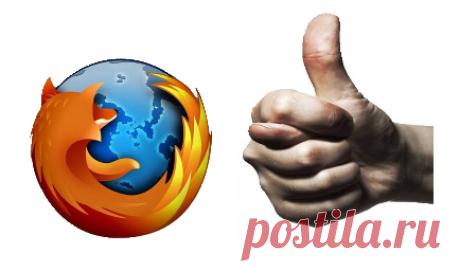 Как раз и навсегда отучить Firefox шпионить и командовать.