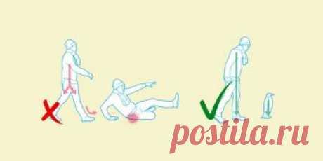 Как ходить по улицам в гололёд и остаться в живых Подробная инструкция, которая поможет избежать травм и переломов.
