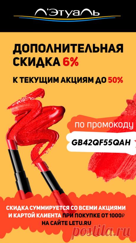 5 недорогих, но красивых ароматов, на которые стоит обратить внимание   ТУТИ БЬЮТИ   Яндекс Дзен
