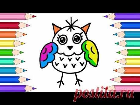 Как Нарисовать Сову🦉Раскраски для Детей Сова🌼Мультик Раскраска - YouTube