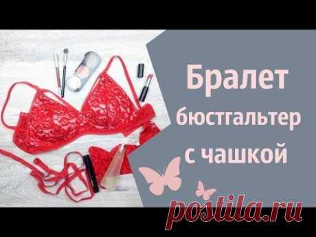(343) Pinterest