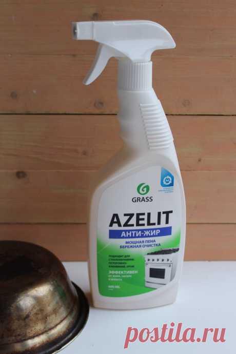 Насмотрелся хвалебных роликов про очиститель жира - Азелит. Решил проверить - так ли он хорош. | Дилетант на кухне. | Яндекс Дзен