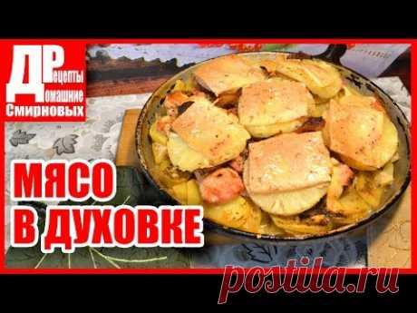 Свиные отбивные с гарниром и куриное филе под ананасами, в духовке! Очень вкусный обед!
