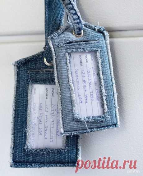 Багажные бирки из джинсов