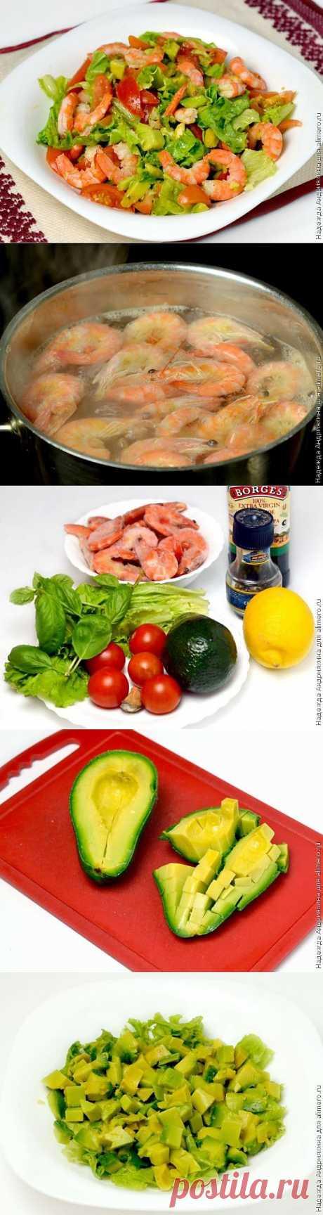 Салат с авокадо и креветками / Рецепты с фото