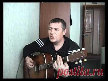 Я К ТЕБЕ НЕ ПОДОЙДУ (КАВЕР) - YouTube