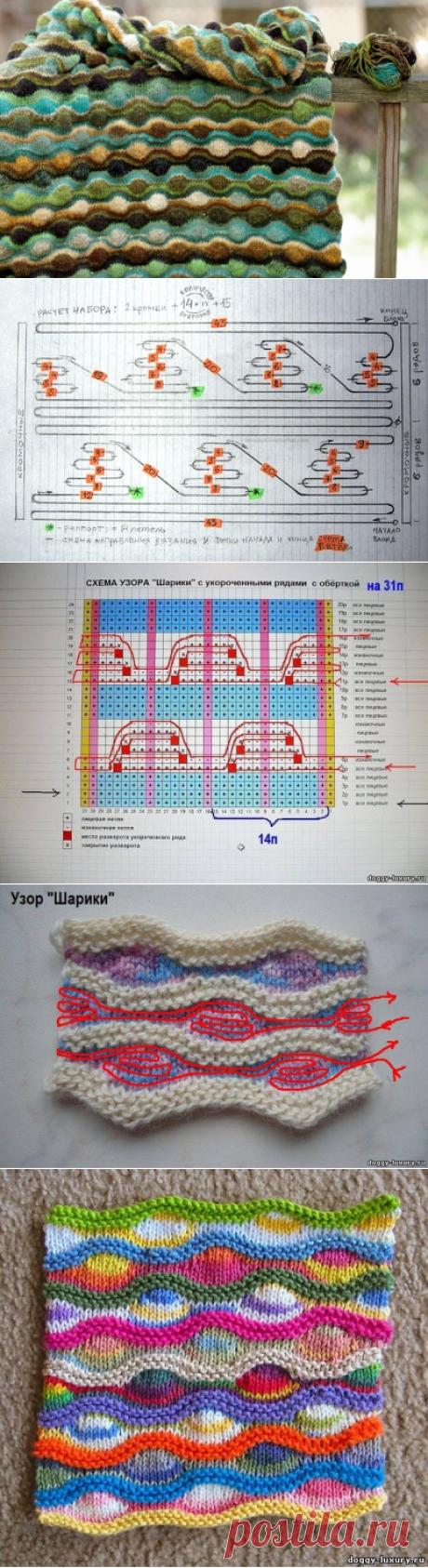 Оригинальное вязание спицами. Пупырышки