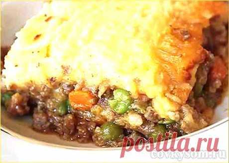 Классический Пастуший Пирог (Shepherd's Pie) | Со вкусом