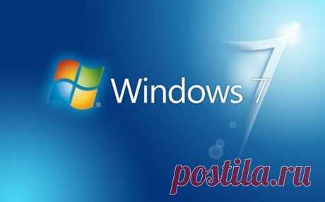 7 полезных секретов Windows 7   One of Lady - Журнал для женщин