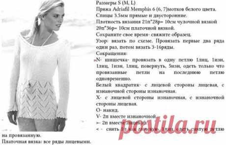 Пуловер платочным узором спицами