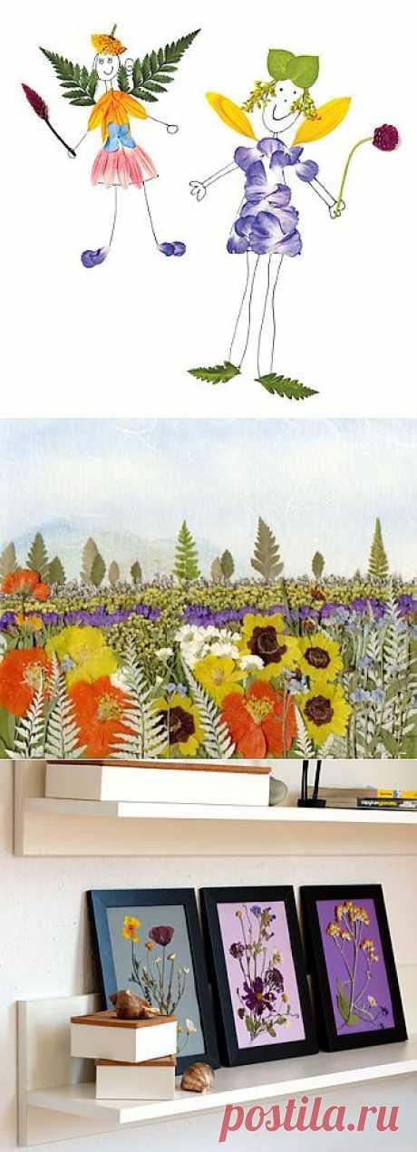 Оригинальные поделки из листьев и цветов для детей | СДЕЛАЙ САМ!
