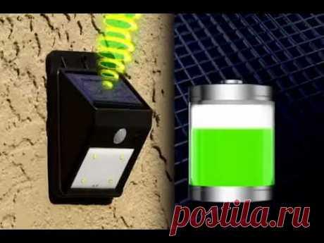 Ecolight - светильник с датчиком движения