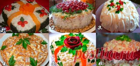 15 невероятно вкусных салатов для праздничного стола! .