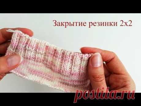РОСТОК | ГОРЛОВИНА СПИЦАМИ авторским методом. Пуловер Акация. Часть 10 - YouTube