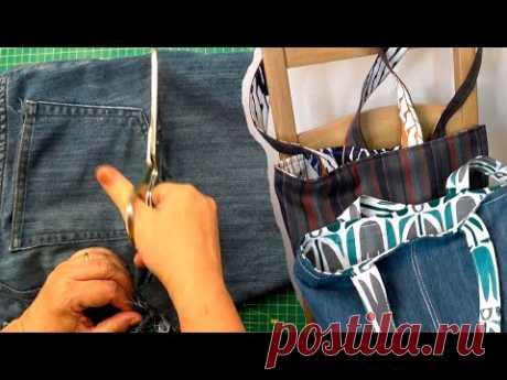 Удивительно быстрая и стильная переделка старых джинсов или юбки МК Trendy shopper made of old jeans