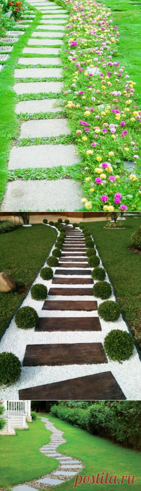 Идеи, как превратить сад в шедевр с помощью оригинальных садовых дорожек — Сделай сам, идеи для творчества - DIY Ideas