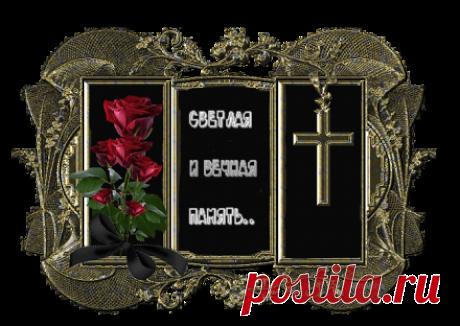 23 марта 2019 года – Родительская суббота второй седмицы святой Четыредесятницы.