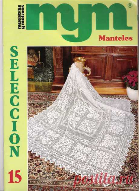 The magazine on knitting by a hook of cloths - Muestras y Motivos Seleccion No. 15