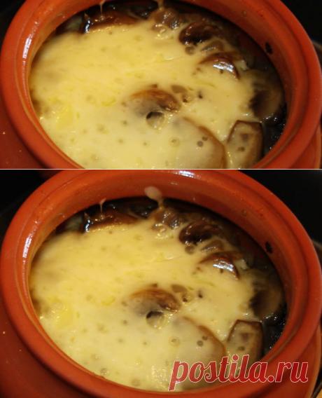 Картошка с грибами в горшочках Автор рецепта Александр Кисленко ❤️🥩🍕🍝 - Cookpad