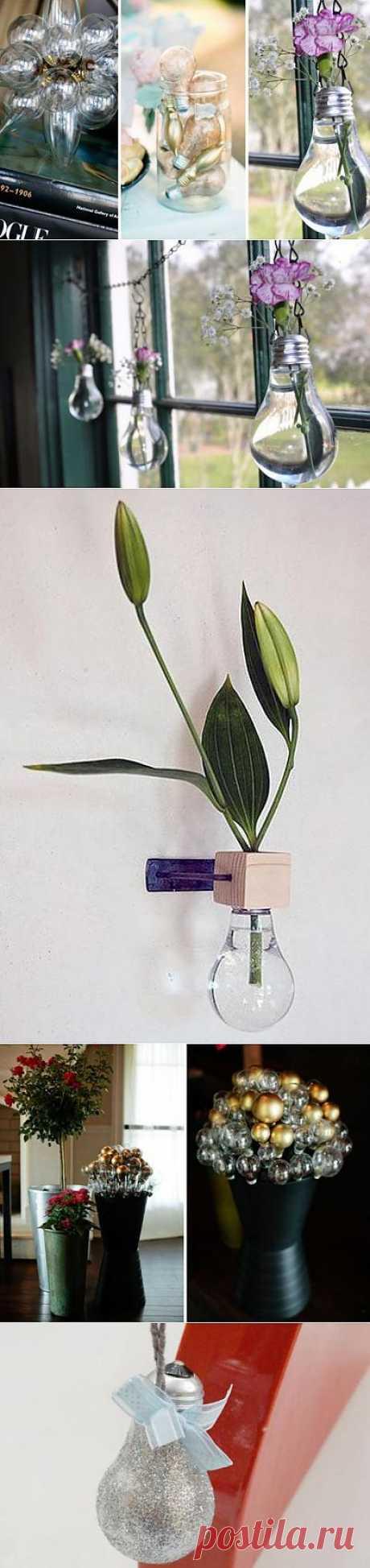 ТОП-10 гениальных идей повторного использования лампочек в интерьере | Идеи вашего дома | Архитектура и интерьер
