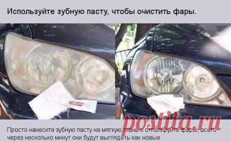 Several automobile cunnings which will be useful to any motorist.
