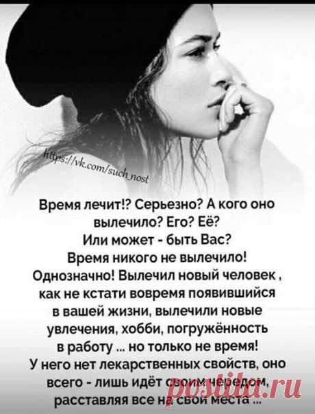 Odessa! Jokes, laughs, kidding)