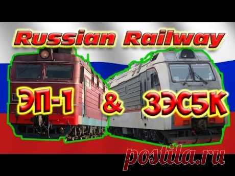 "Электровоз 3ЭС5К «Ермак» и электровоз ЭП1. Electric Locomotive 3ES5K ""Ermak"" and  Locomotiv EP1 - YouTube"