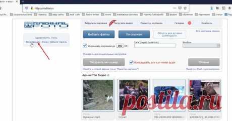 Радикал ру официальный сайт, что это за сервис и как им пользоваться.