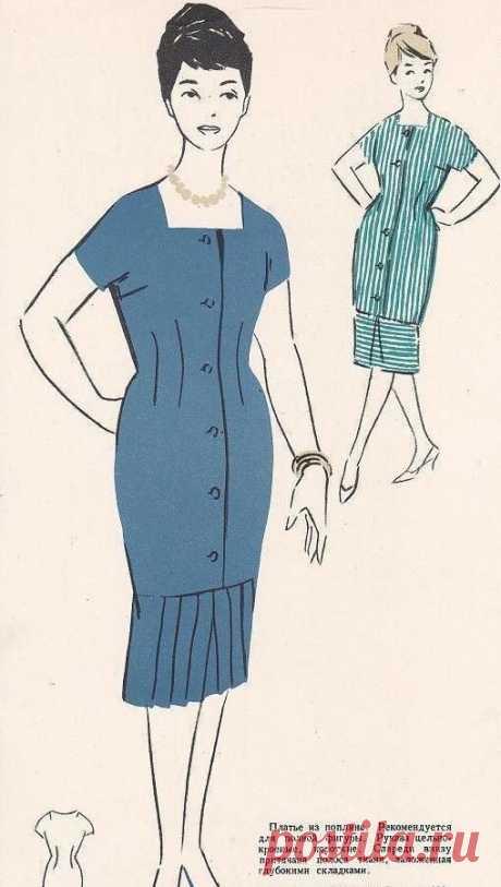 Ретро идея Платье из поплина. размер 54,  III рост.