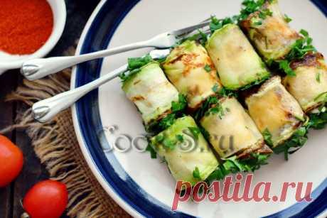 Рулетики из кабачка и сыра - рецепт с фото