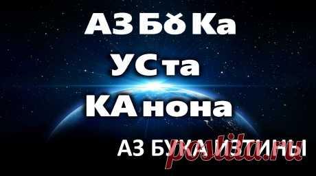 автореле 984 3777=10: 6 тыс. видео найдено в Яндекс.Видео