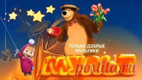 Вы любите Мультфильмы?