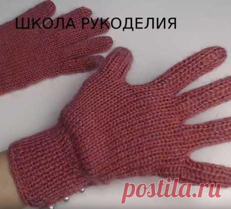 Как связать перчатки на двух спицах