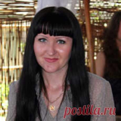 Ирина. Прокопенко.