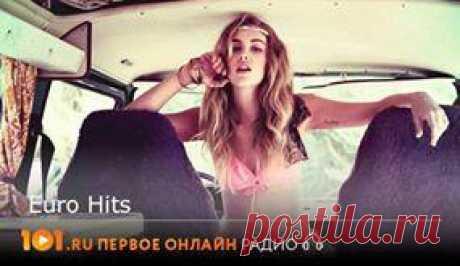 Первое онлайн радио 101.ru