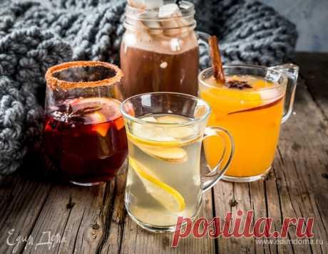 Рецепты самых вкусных согревающих напитков для зимних посиделок