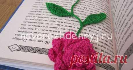 Закладка розочка крючком пошагово с фото | Вязание розочки