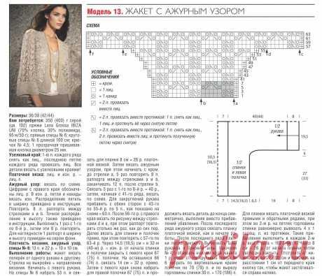 пончо для полных женщин спицами со схемами: 11 тыс изображений найдено в Яндекс.Картинках