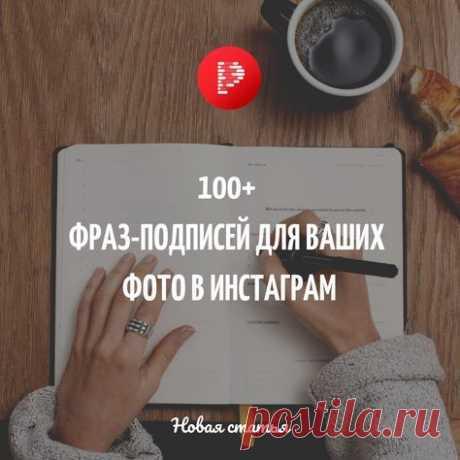 (270) Pinterest