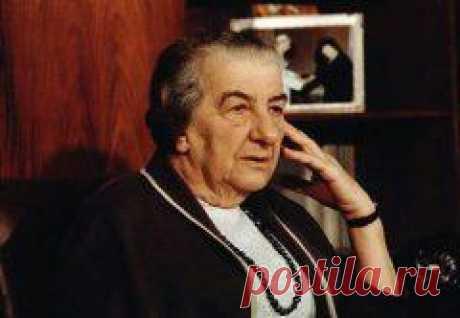 Сегодня 03 мая в 1898 году родился(ась) Голда Меир-ПРЕМЬЕР-МИНИСТР-ИЗРАИЛЬ