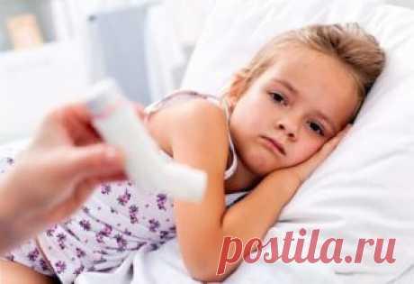 Астма у детей - является хроническим воспалительным процессом дыхательных путей. Вдыхаемый воздух попадает в легкие через бронхи или сотни крошечных канальцев. У астматиков этот процесс нарушается, так как при контакте с вредным веществом эти каналы сжимаются. Это вызывает трудности в дыхании, иногда даже опасные