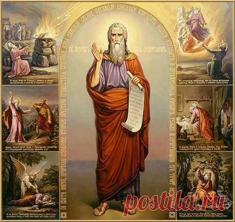 Ильин день: Традиции, приметы и обряды » Женский Мир