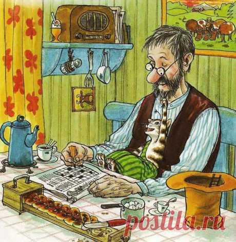 Художник Свен Нурдквист | Книжная иллюстрация | Яндекс Дзен